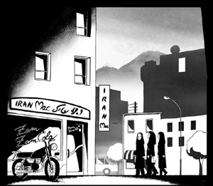 Animation Persepolis - courtesy of Sony Pictures Classics