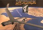'captured US ScanEagle spy drone - December 4, 2012