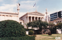 Athens National Museum - Spring 1993 by QH