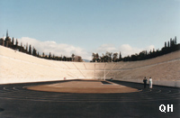Athens Old Olympic Stadium - Spring 1993 by QH