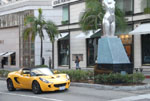 Rodeo Drive, Beverly Hills Park, by QH