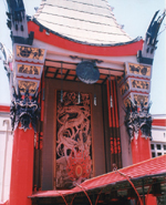 Chinese Theatre - Hollywood, by QH