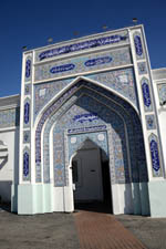 Iranian Mosque, by QH