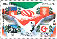 Stamp Commemorating Iranian Nuclear Program: Peaceful Nuclear Energy