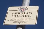 Persian Square Sign, Westwood - by QH