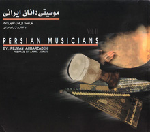 Persian Musicians Second Cover