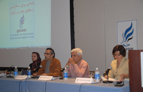 Gozaar Semianr: Freedom of Expression in Iran - UCLA (June 13, 2007)- by QH