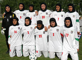 0498bec6625 Iran Women s National Football Team - فوتبال زنان