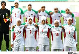 brand new 4d115 38be2 Iran Women's National Football Team - فوتبال زنان