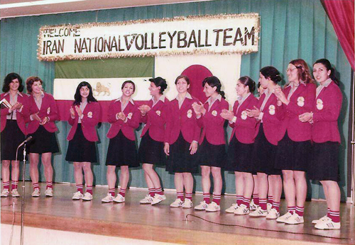 Women's National Volleyball Team