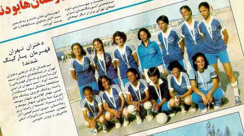Women's Handball Team - Tehran