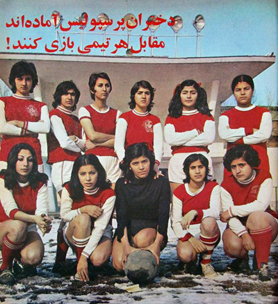 Persepolis Girls Soccer Team