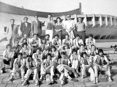 Basketball Team in Tokyo 1974