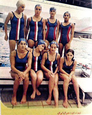 Iran national swimming team
