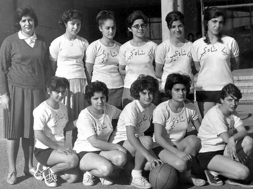 Reza Shah Kabir High School Basketball Team- Tehran 1964