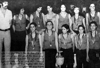 Women's Volleyball Team Tehran